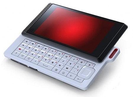 motorola pr pare le prochain google phone dot d 39 un clavier complet et sera destin aux. Black Bedroom Furniture Sets. Home Design Ideas